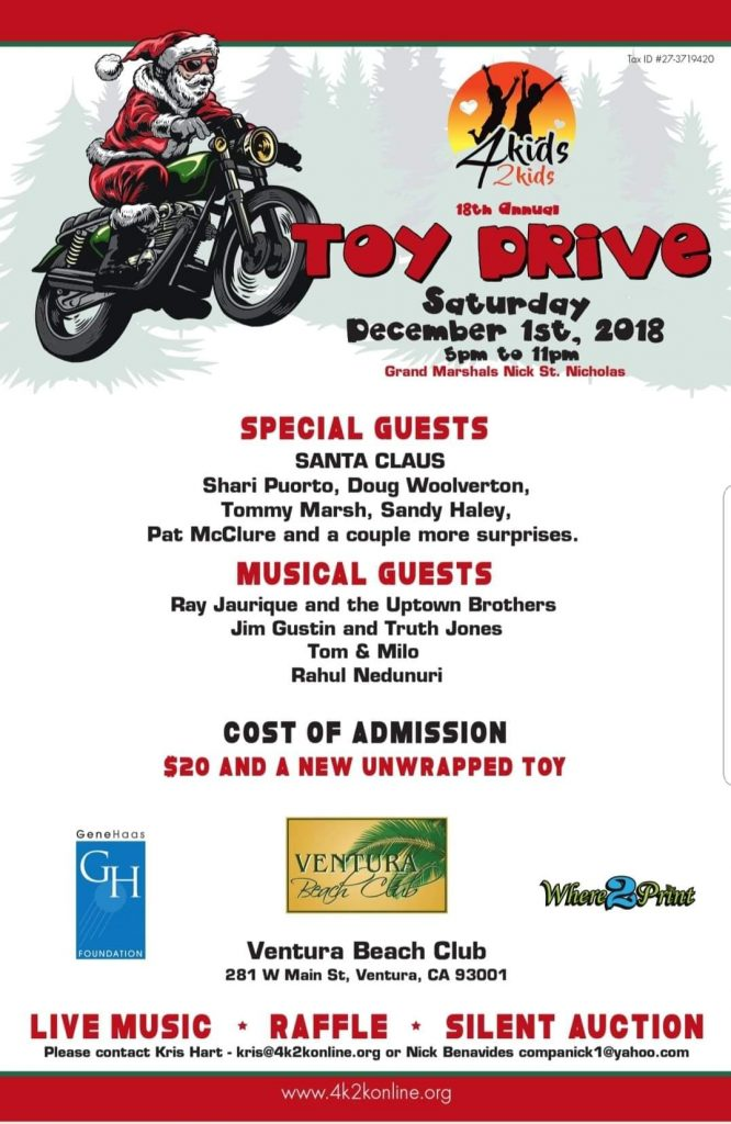 18th Annual 4 Kids 2 Kids Toy Drive - Dec 1st